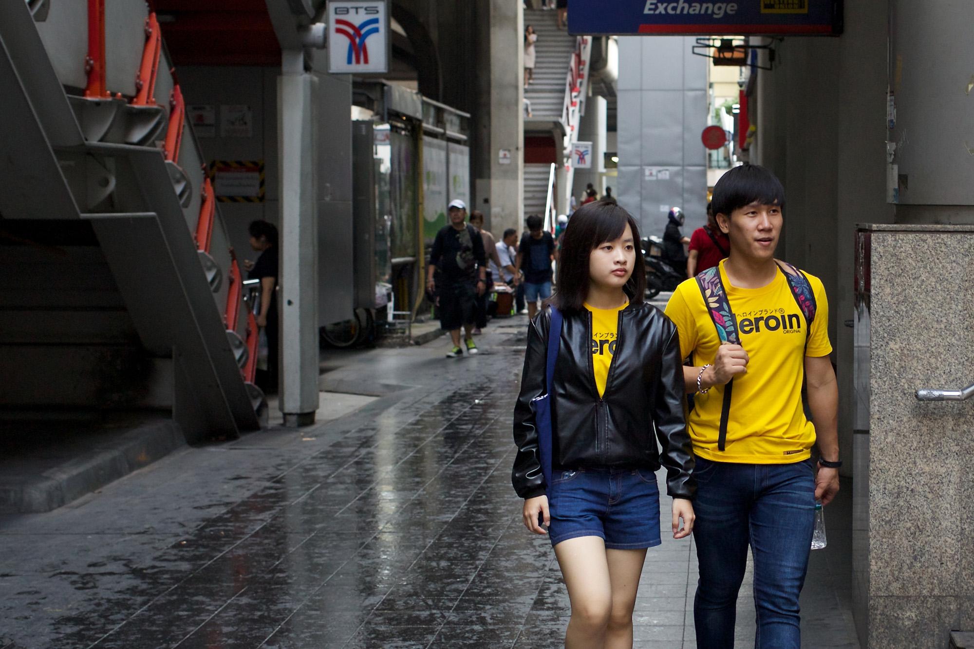 Couple rounding a corner